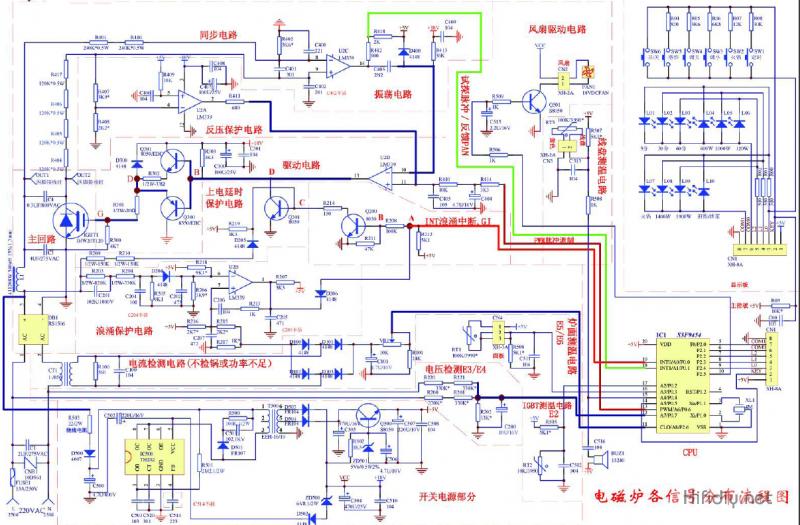 求助!美的电磁炉sk2102电路图或r30电阻值