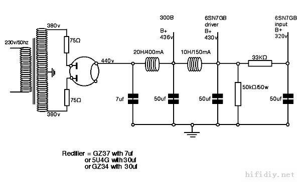 6sn7+300B2电源.jpg
